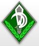 nahal-header-logo