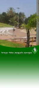 amutta-left-banner