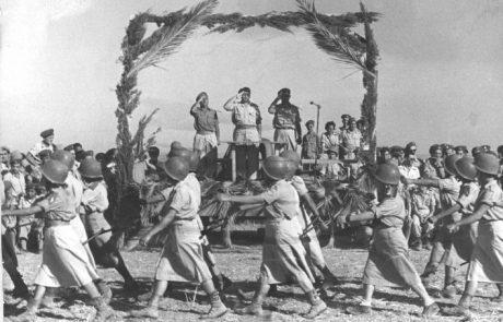 """65 שנה -נחל עוז, היאחזות הנח""""ל הראשונה – כתבת במחנה נח""""ל 1951"""